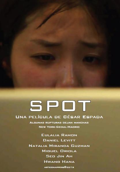 spot_interior