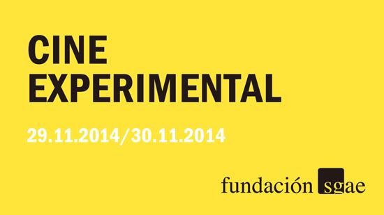 cine_experimental_interior