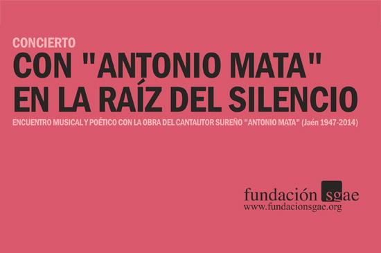 antonio_mata_interior