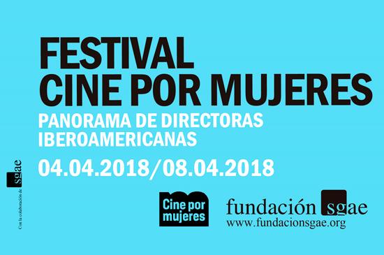 cine_por_mujeres_abril_18_interior