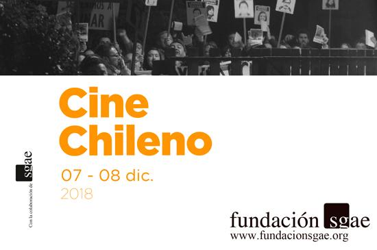cine_chileno_dic_18_interior
