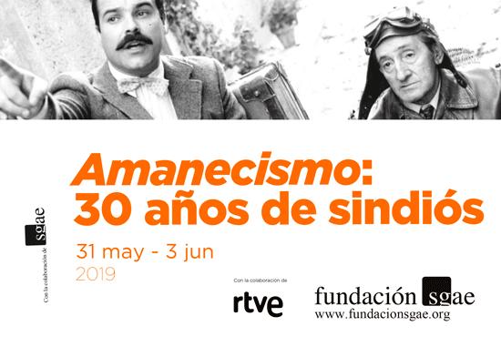 Amanecismo_Berlanga_2019